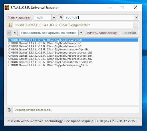 Программу universal extractor stalker