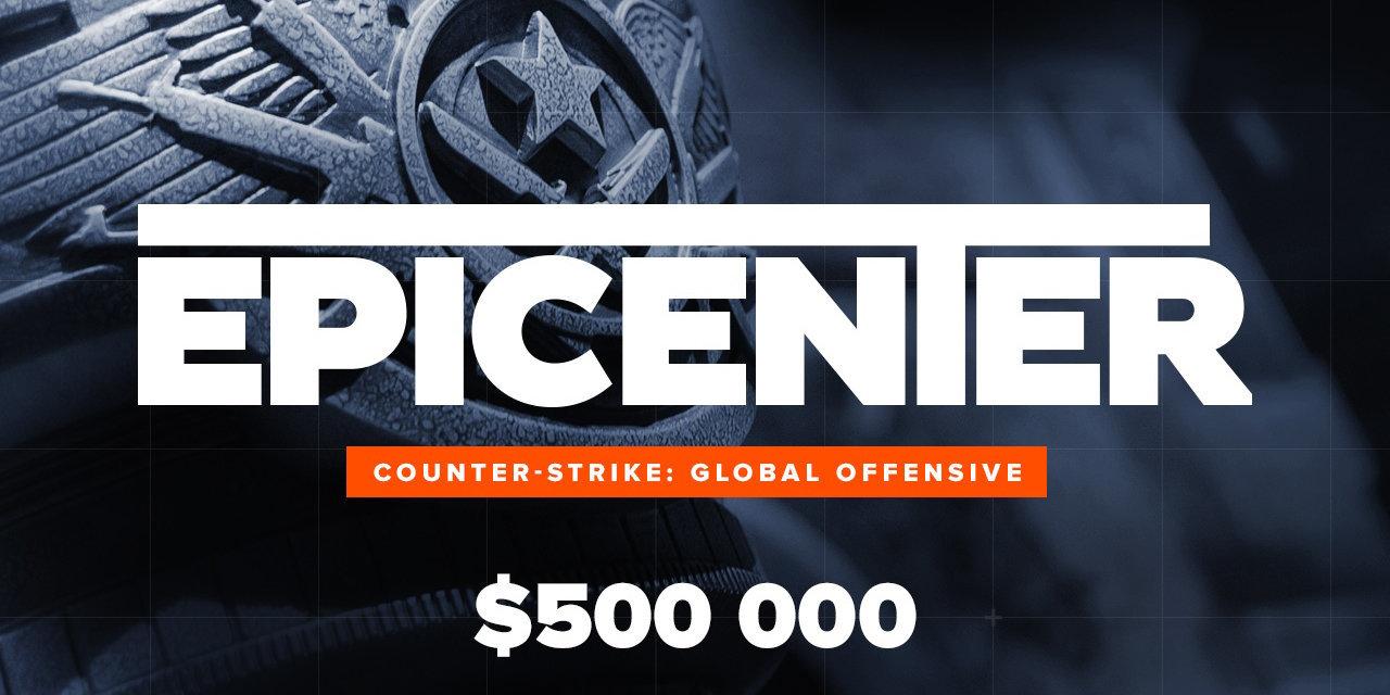 Epicenter CS: GO близко!