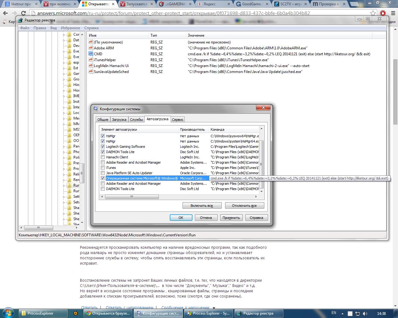 Daemon tools lite как сделать загрузочный диск
