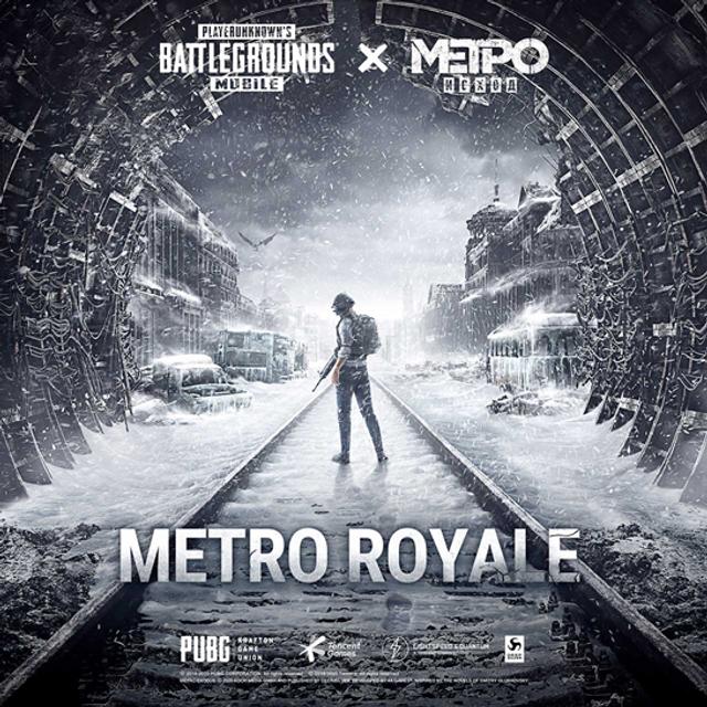 Battle Royale во вселенной Metro Exodus