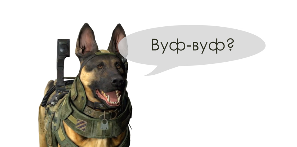 Выиграй горячую новинку Call of Duty: Modern Warfare!