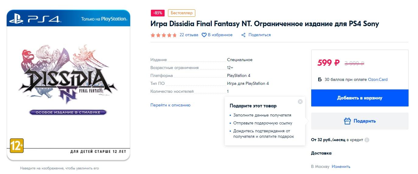 Xbox One за 990 рублей и еще годнота