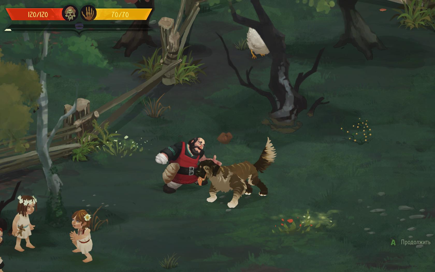 В этой игре можно погладить собаку!