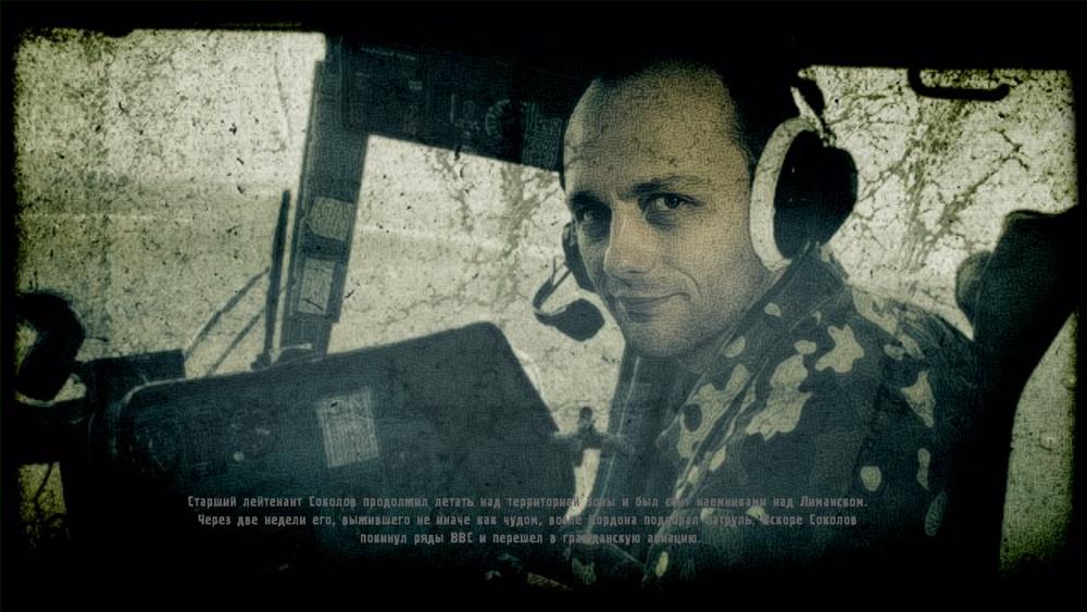 Дмитрий Ясенев снова работает над S.T.A.L.K.E.R. 2