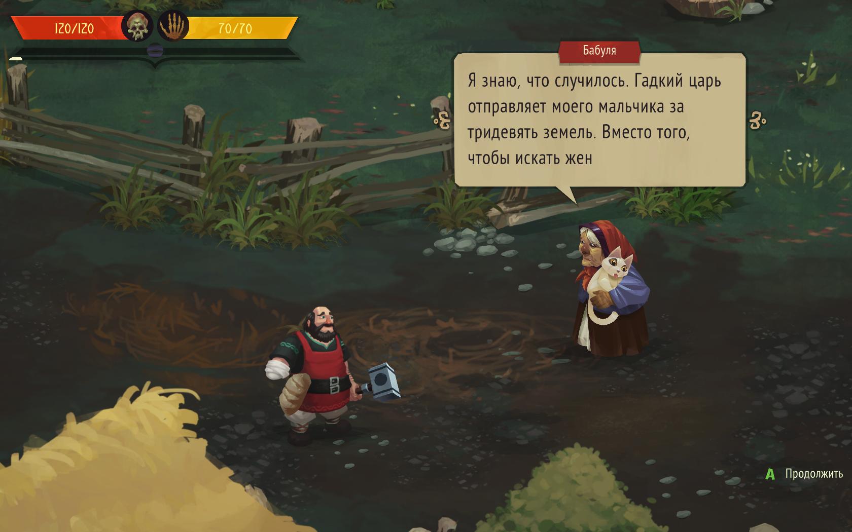 Бабуля не довольна, что царь Ивана куда-то отправляет..