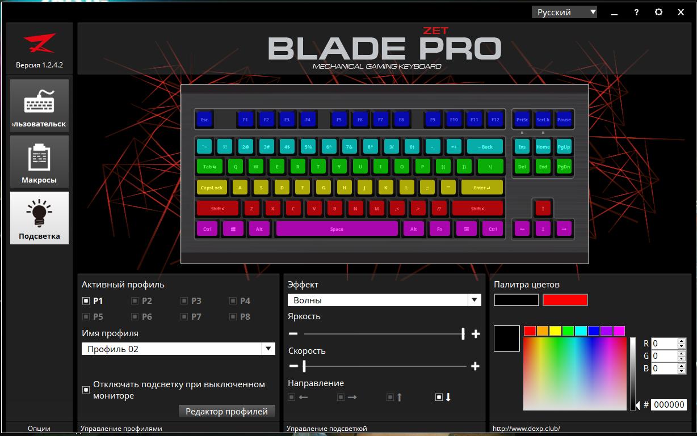 Zet Blade Pro: лучшая клавиатура в бюджетном сегменте?