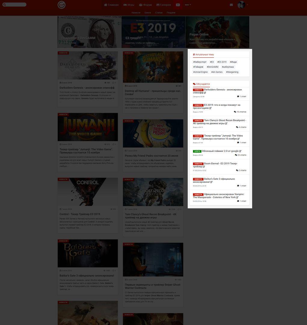 Редакторское обновление: публикация и комментирование сразу на сайте