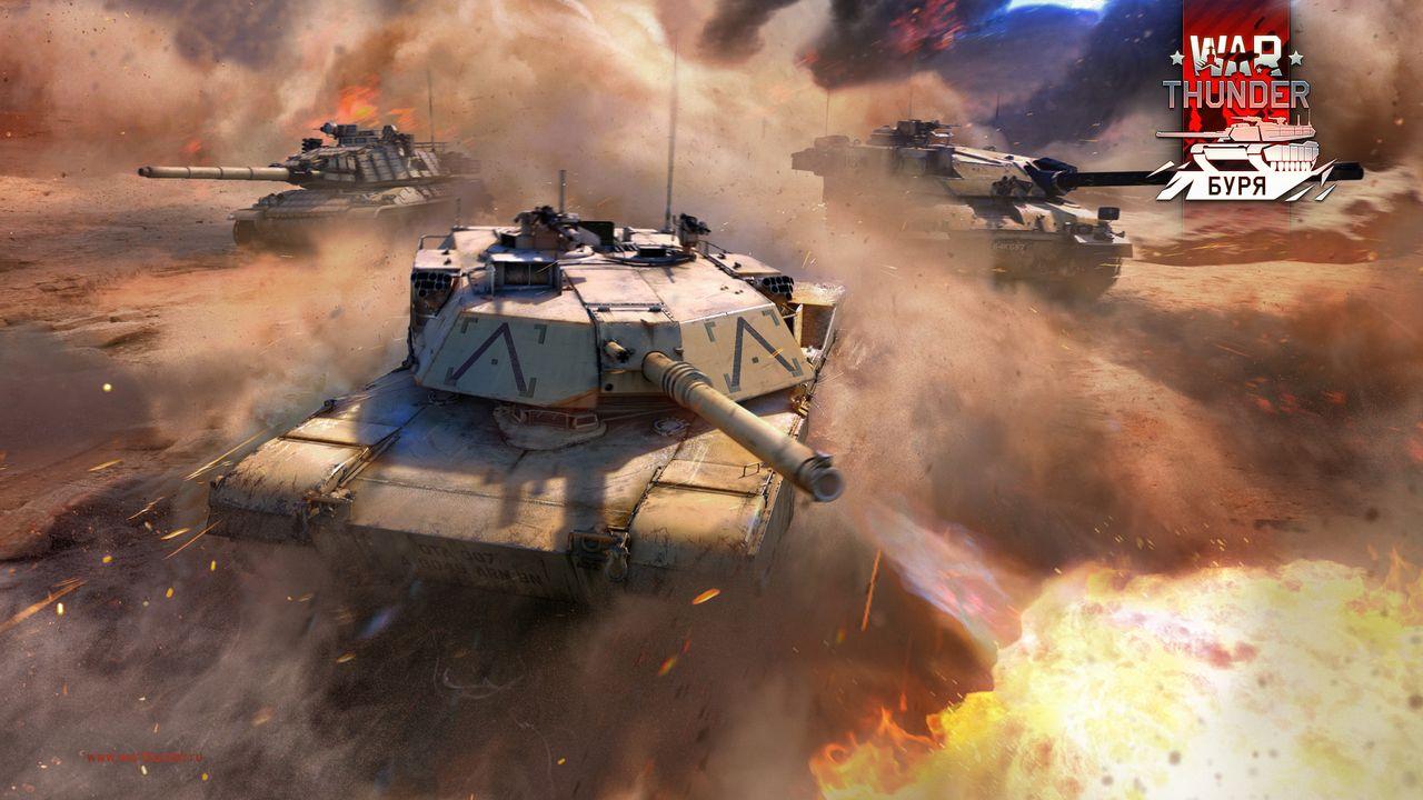 """Танки """"Абрамс"""", """"Челленджер"""" и новый графический движок в War Thunder 1.77"""