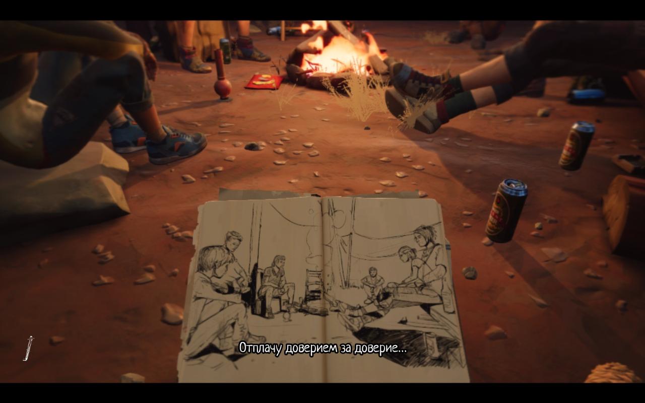 В некоторые моменты Шон рисует, игроку предстоит помочь, двигая стиком.