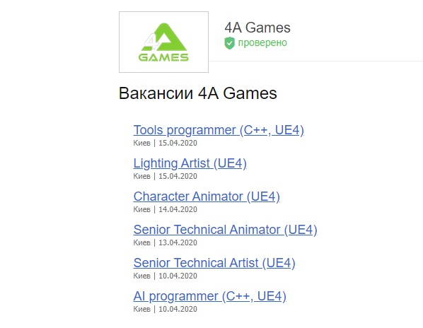 Новый проект от 4A Games на движке Unreal Engine