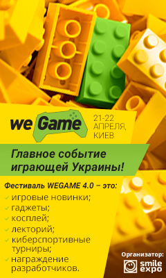 Wegame 4.0