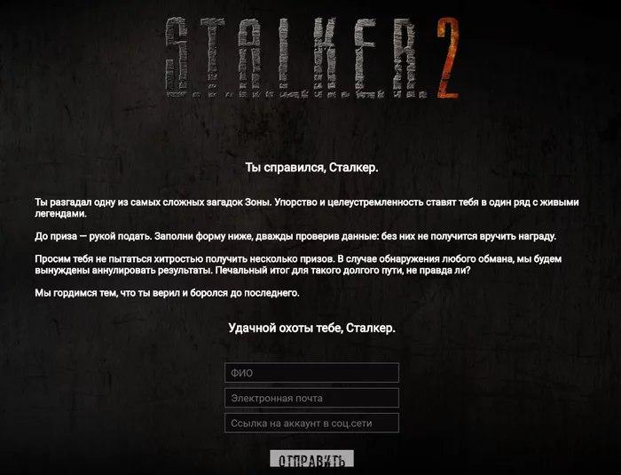 Скриншот сайта 2350n2x161233.com