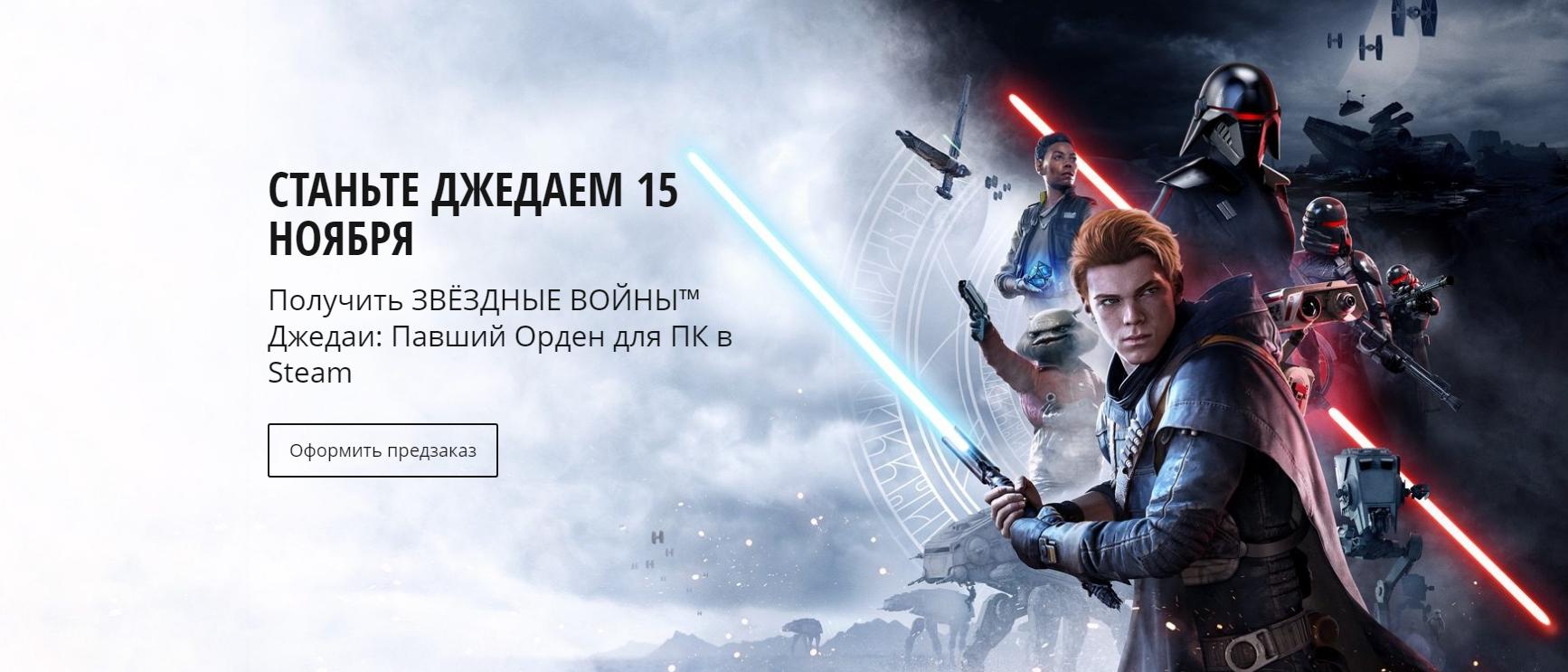 EA вернулась в Steam