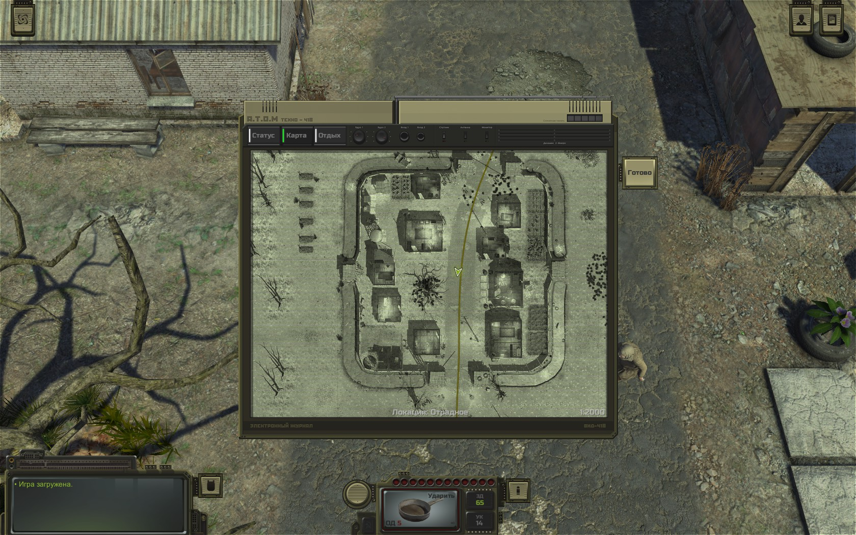 ATOM RPG: назад в будущее пост-ядерного СССР