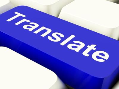 перевод текста бесплатно