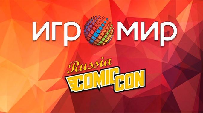 Игромир и Comic Con Russia 2019 - скоро!