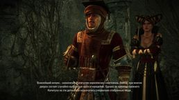 скриншот The Witcher 2: Assassins of Kings Enhanced Edition 1