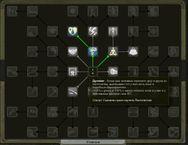 скриншот ATOM RPG 9