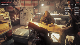 скриншот Homefront: The Revolution 0