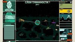 скриншот Void Bastards 4