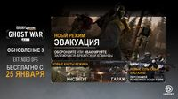 скриншот Tom Clancy's Ghost Recon Wildlands 0