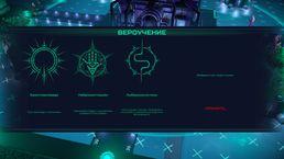 скриншот Re-Legion 7