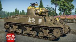 Китай добрался до War Thunder