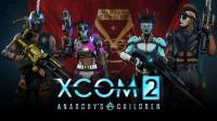 скриншот XCOM 2 11