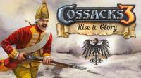 скриншот Cossacks 3 6