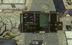 скриншот ATOM RPG 8