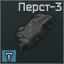 скриншот Escape from Tarkov 15
