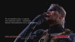 "Metal Gear Solid 4 ""заговорила"" по-русски"