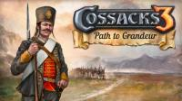 скриншот Cossacks 3 1