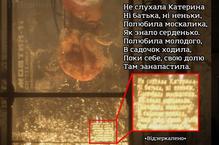 скриншот S.T.A.L.K.E.R. 2 2