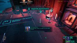 скриншот Re-Legion 0